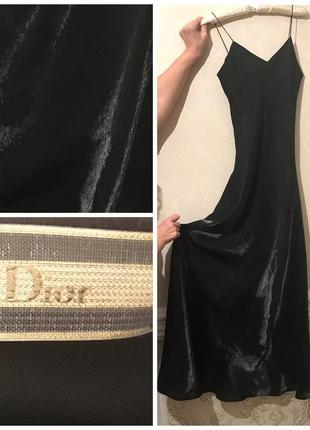 Шикарное вечернее платье от dior