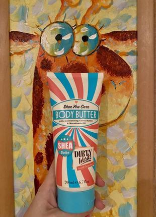 Англия, масло баттер для тела с кокосом, ши и какао