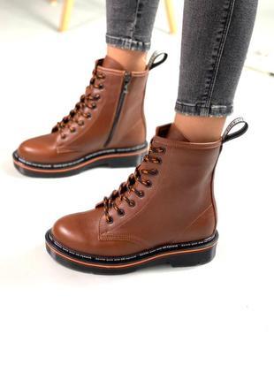 Кожаные коричневые модные  ботинки осень-зима