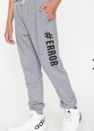 Стильні спортивні штани, тонкі, бренд reporter young на ріст 1521 фото
