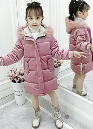 Зимний пуховик для девочек