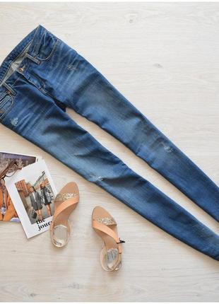 Quick silver jeans