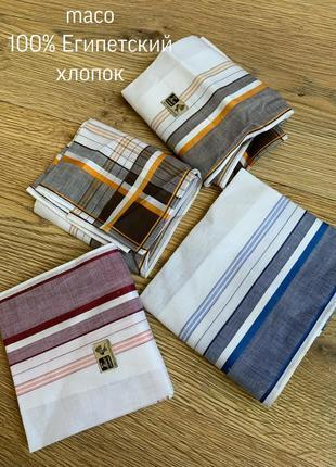 Высочайшее качество набор носовых платков maco египетский хлопок