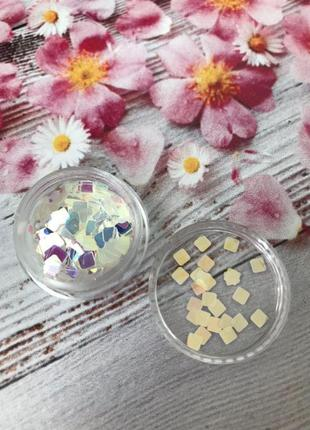 Голографический конфетти для декора маникюра