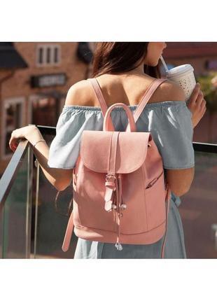 Новый женский кожаный розовый  городской рюкзак