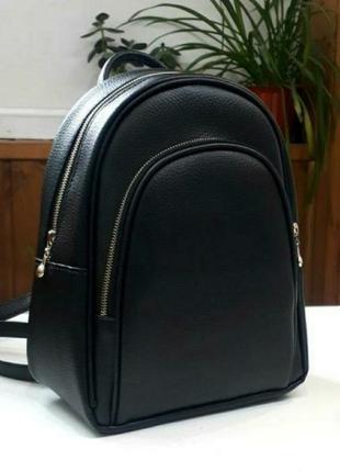 Вмісткий рюкзак