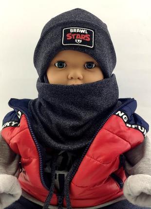 Детская шапка трикотажная 44 по 48 размер теплая на флисе
