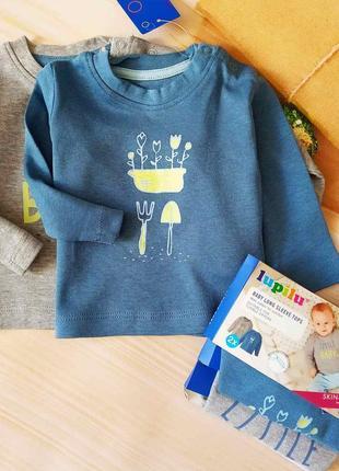 Набор, регланы на новорождённого, вещи на мальчика 0-3мес, lupilu