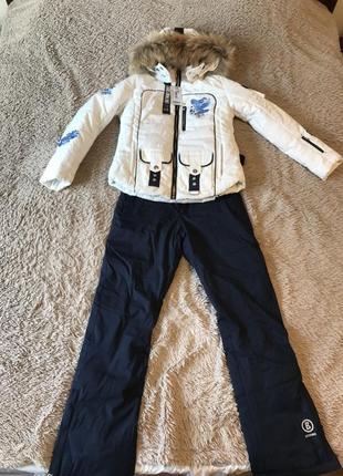 Горнолыжный костюм bogner