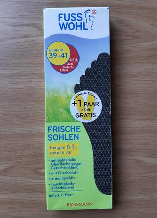 """Антибактериальные, освежающие стельки,"""" fuss wohl """"9 пар-одна цена! германия."""