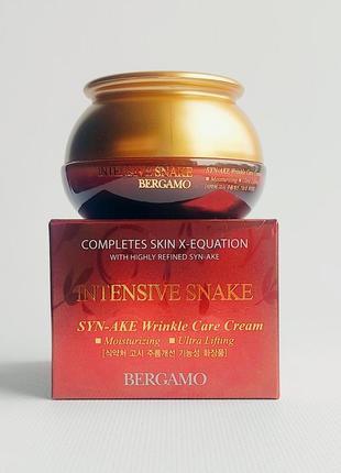 Крем для лица bergamo intensive snake syn ake wrinkle care cream 50мл корейская косметика