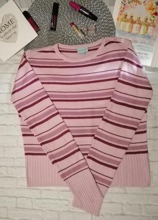 Лавандовый свитер в полоску