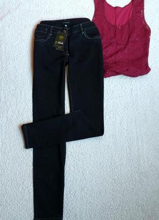 Брюки джинси з ефектом push up + мереживна майка
