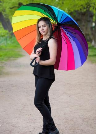 Зонт женский радуга / парасоля жіноча на 16 карбонових спиць! зонтик