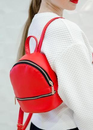 Женский маленький красный рюкзак для прогулок на осень