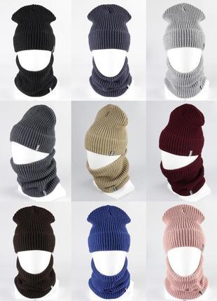 Теплый зимний набор на флисе - шапка лопата с отворотом + бафф-хомут, 9 цветов ❄❄❄