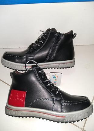Хайтопи-черевики фірми bessky осінні