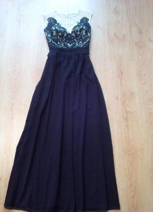 Элегантное вечернее платье в пол.