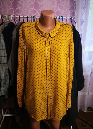 Блуза рубашка next