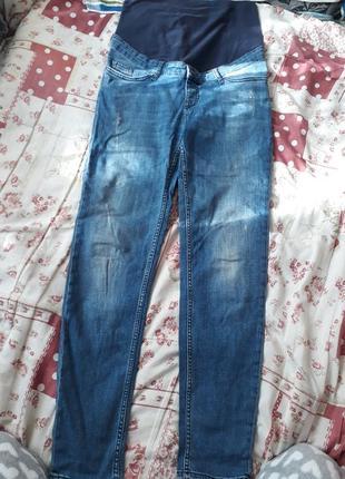 Стильные бойфренды для беременной, джинсы для беременных, джинсы бренд, джинсы h&m