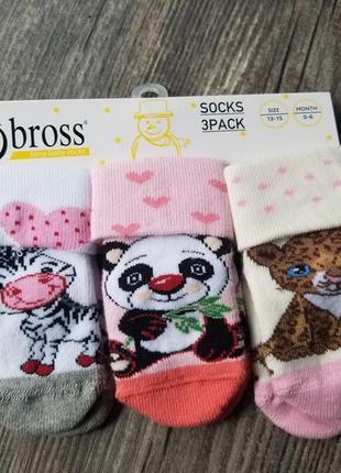 Утеплені шкарпетки для малюків