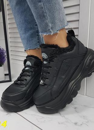 Зимние кроссовки на высокой платформе буффало черные