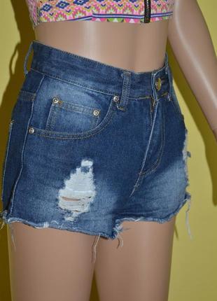 Очень крутые рваные джинсовые шортики boohoo! рвані джинсові шорти темні