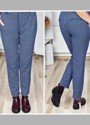 Шикарные натуральные укороченые брюки высокая посадка