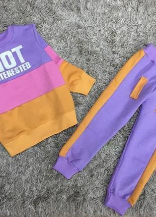 Спортивний костюм на дівчинку 86-128