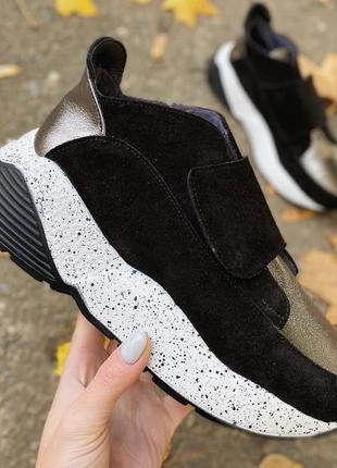 Новые демисезонные кроссовки на липучках