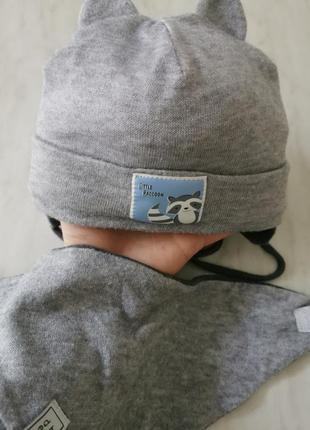 Комплект шапка + нагрудник
