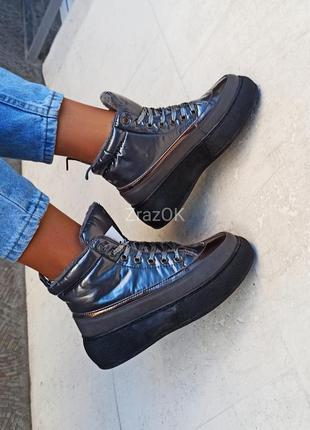 Серые графит дутики ботинки кроссовки теплые
