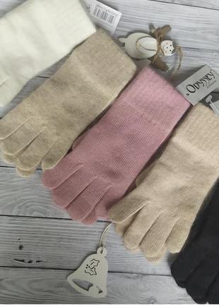 Перчатки одиссей!перчатки фирменные!рукавички!перчатки
