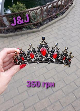 Чёрная корона диадема