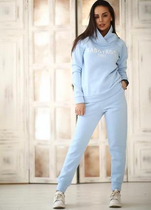 Спортивный костюм женский теплый прогулочный котон трикотаж флис голубой