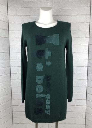 Удлиненный свитер, кофта, туника итальянского бренда rinascimento (25)