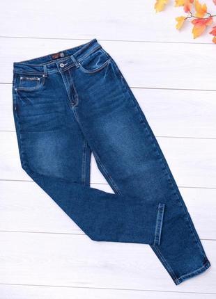 Женские джинсы skinny батал