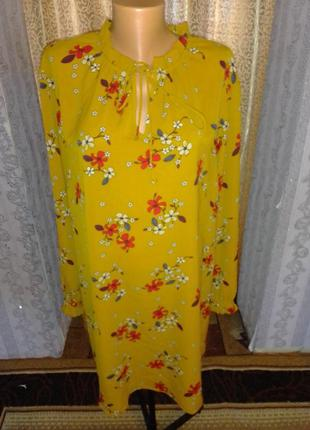 Блуза туника горчичного цвета .24 размер