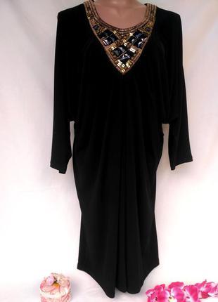 Шикарное платье свободного кроя с ожерельем и открытыми плечами размер 16-18 (50-54)