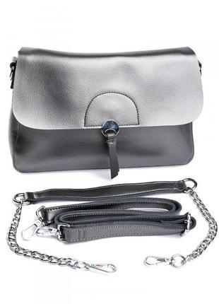 Женская кожаная сумка жіноча шкіряна сумочка небольшая клатч кожаный