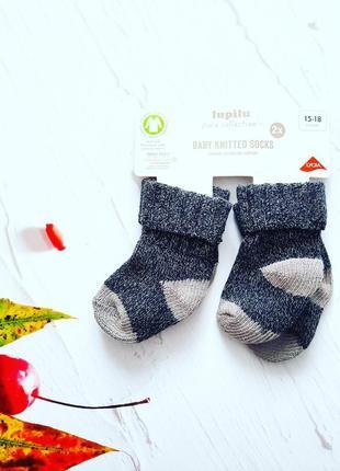 Набор из двух пар тёплых носков,lupilu