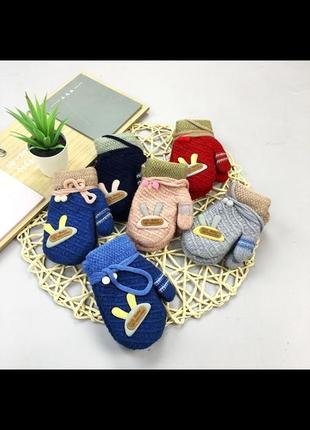Дитячі рукавички на меху з шнурочком