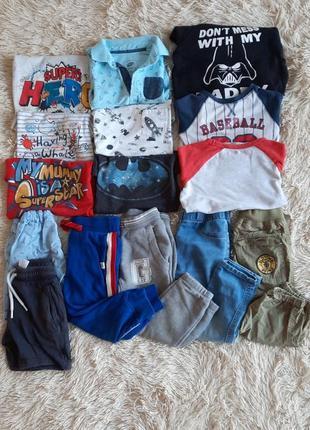 Набор одежды для мальчика 1-3 года, штаны, футболки, кофты,  боды