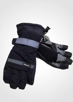 Мужские горнолыжные тёплые перчатки bergland