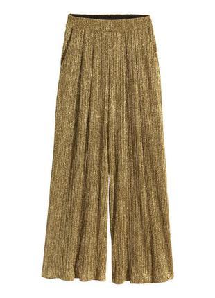 Нарядные золотые брюки h&m