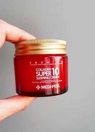 Крем ночной для лица с коллагеном  medi-peel collagen super 10 sleeping cream 70ml