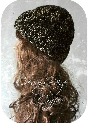 Любая расцветка! хлопковая шапка с отворотом/косы/цвета кофе и сливочный беж/меланж