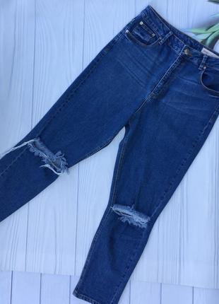 Рваные джинсы с высокой посадкой asos
