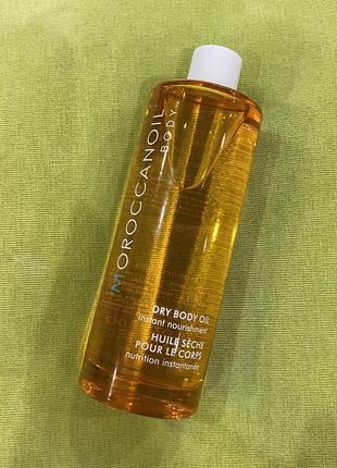 Сухое масло для тела - moroccanoil dry body oil