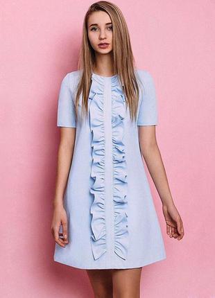 Красивое платье с рюшами!